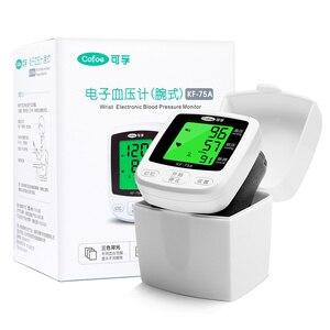 Image 5 - Cofoe Handgelenk Blutdruck Monitor Home Tragbare Digitale Automatische Blutdruckmessgerät für Mess Blutdruck und Puls Rate