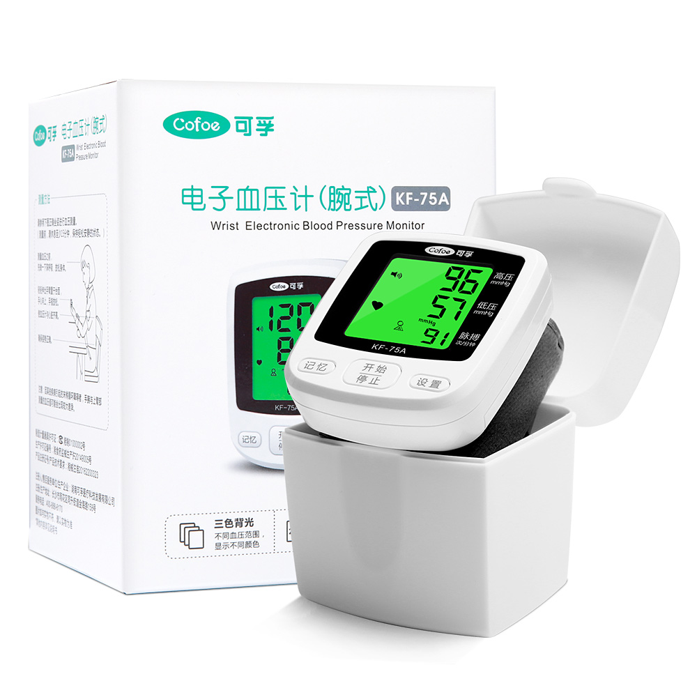 Image 5 - Cofoe Wrist Blood Pressure Monitor Home Portable Digital Automatic Sphygmomanometer for Measuring Blood Pressure and Pulse RateBlood Pressure   -