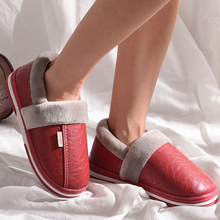Women House Slippers Casual Big Size 43-50 PU Leather Slip On Comfy Flat Woman PVC Shallow Winter Solid