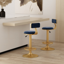Rotating lifting bar stools multifunctional furniture hydraulic lifting bar chair Nordic modern fashion home kitchen high stools