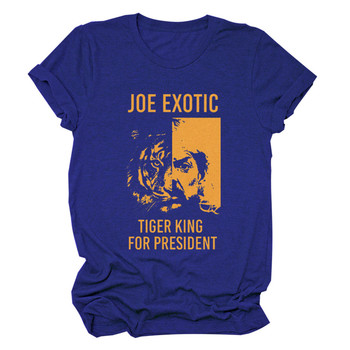Joe exotic tiger king for presiden