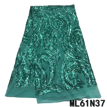 BEAUTIFICAL sequins nigerian french lace fabrics 5 yards high quality tulle net lace embroidery lace material ML61N37