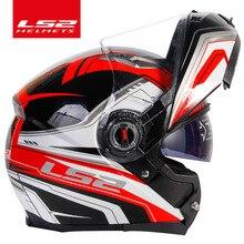 Original LS2 ff370 Flip up motorcycle helmet dual shield with-inner sunny lens LS2 modular dual lens visor capacete casco moto