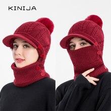 Зимняя женская шапка шарф маска набор бархатная Толстая теплая