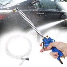 عالية الجودة 1 مجموعة السيارات الهواء ضغط محرك مستودع نظافة غسل بندقية غسالة البخاخ الغبار أداة جديد تنظيف أداة اكسسوارات