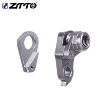 ZTTO new CNC XTC SLR Trance MTB Bicycle Hanger For Anthem Advanced 142 Dropout Intrigue 142x12 thru axle bike derailleur hanger
