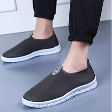 Men's Casual Slip-On Sport Shoes Sneakers Comfortable Footwears Loafers Shoes for Men Summer Mesh Men Sneakers zapatos de hombre(China)