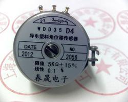 WDD35D4 WDD35D-4 1K 2K 5K 10K Material conductivo desplazamiento Angular de Sensor