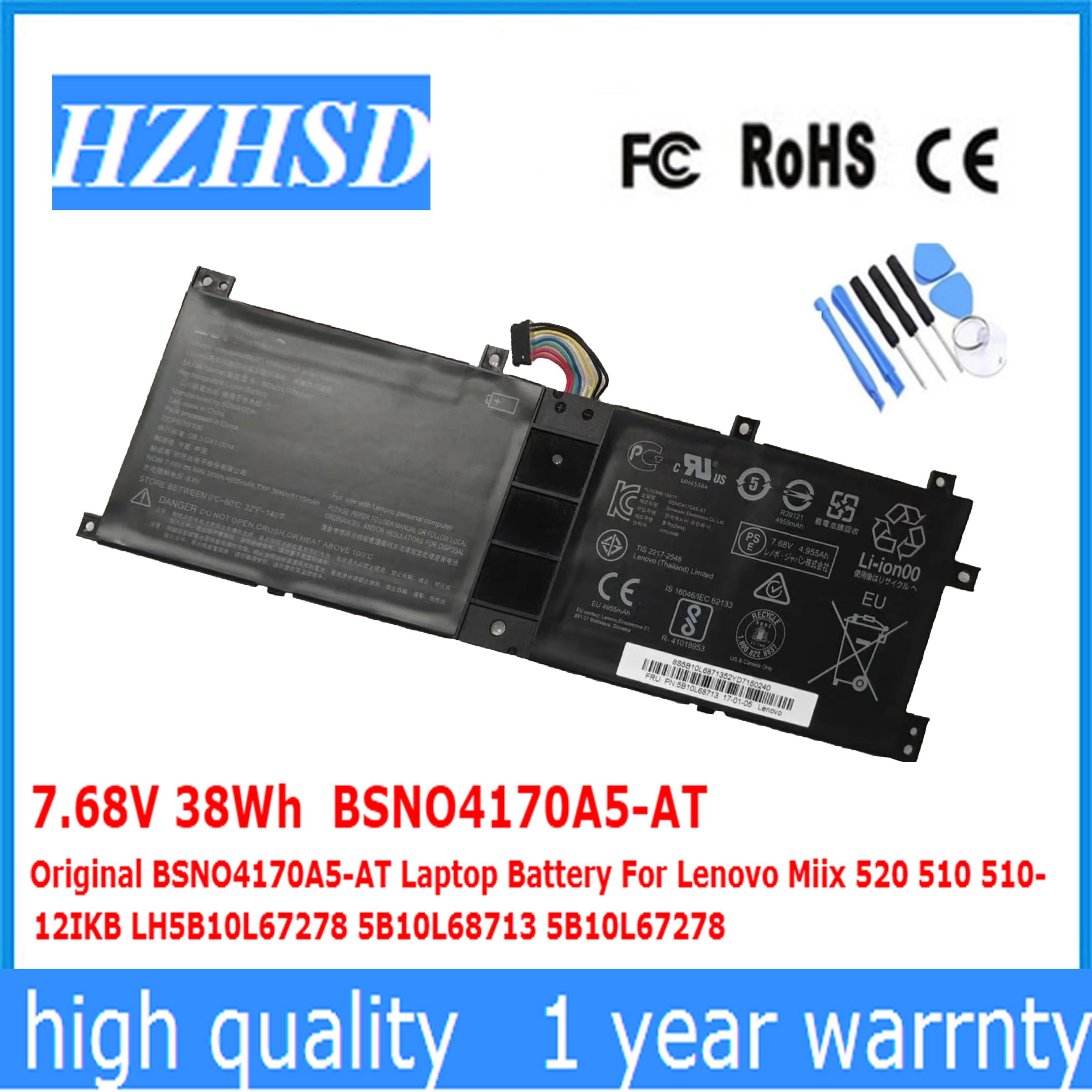 Купить 768 v 38wh оригинальный bsno4170a5 at bsn04170a5 аккумулятор