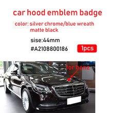 Металлическая Эмблема для капота Mercedes Benz W124 W202 W203 W204 W208 W210 W220 W221 / 44 мм