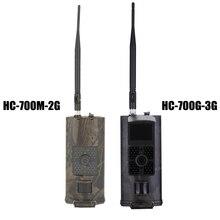 Upgrade 16MP 0.5 Second Trigger 3G Network MMS Version Hunting Camera HC-700G and 2G GSM MMS Version Hunting Camera HC-700M цена 2017
