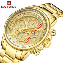 Часы наручные naviforce Мужские кварцевые роскошные спортивные