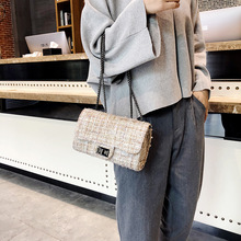 New Autumn and Winter Bag Korean Version of Small Fragrance Wind Tit Is Bright Silk Square Bags Color Woven Shoulder