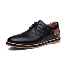 Oxford Genuine Shoes