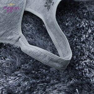 Image 4 - 【한정판] paerlan 스포츠 브라 와이어 프리 프론트 클로저 Small Breast Push Up 편안한 매끄러운 속옷 여성