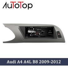 Autotop 8.8 Polegada reprodutor de multimídia do carro android 10.0 para audi a4 b8 2009-2012 rádio do carro dvd wifi google swc bt gps navi unidade principal
