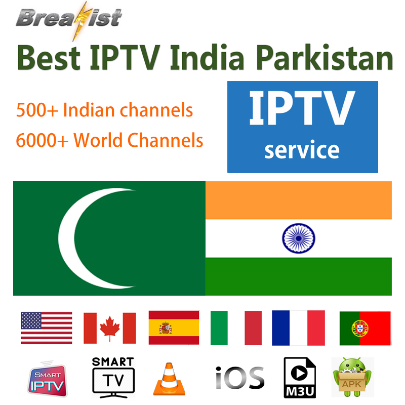 IPTV Indian Tv-Box Subscription Parkistan Tamil Punjabi Kannada Malayalam Android Arabic