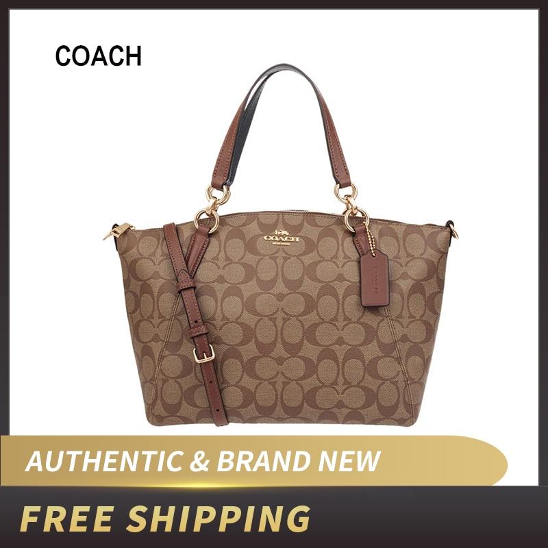 Подлинная оригинальная и брендовая новая маленькая сумка для тренера, сумка из кельси в фирменном канве, женская сумка F28989 Сумки с ручками      АлиЭкспресс