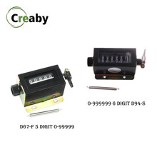 D94-S 0-999999 6 Digit 0-99999 D67-F 5 digit Rotary Knob Resettable Mechanical Pulling Counter