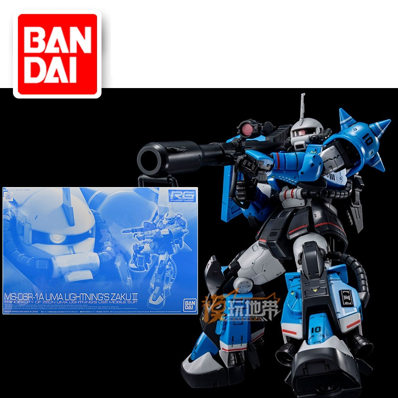 Japaness Bandai Original Gundam Model RG 1/144 MS-06R-1A UMA LIGHTNING'S ZAKU II Model Robot Unchained Mobile Suit Kids Toys