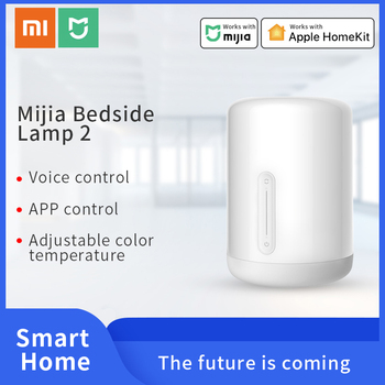Xiaomi Mijia Bedside Lamp 2 Smart voice control LED Light APP Wireless Control color adjustment lamp work with HomeKit Mi home