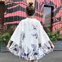 Kimono cardigan japanese japan beach kimono shirt femme traditional 2019 japanese kimono traditional robe ladies V1635