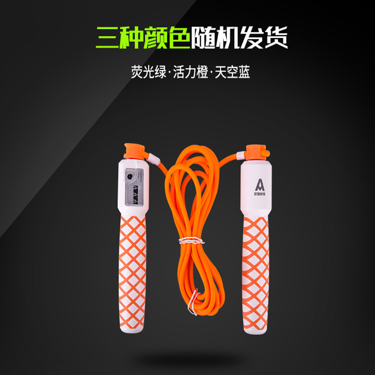 Deli Engelhard Knight F4115 Anti-slip Rod Count Jump Rope Students The Academic Test For The Junior High School Students Practic