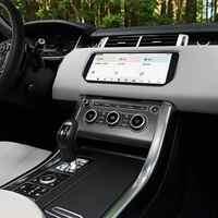 Verbesserte Ursprüngliche Auto Bildschirm multimedia Player für Land Range Rover Sport 2012-2016 (original DVD, 8 zoll bildschirm)