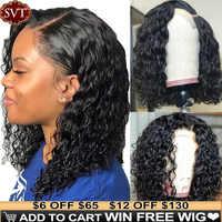 SVT-pelucas de cabello humano ondulado malasio Bob, encaje frontal 13x4, peluca de cabello humano corto rizado Bob con cierre de encaje para mujeres negras, 150% /180%