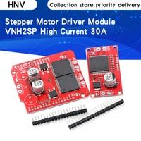Escudo de monstruo de Moto VNH2SP30, módulo controlador de motor paso a paso de alta corriente 30A para arduino