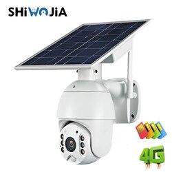 SHIWOJIA 4G 1080P HD Panel Solar monitoreo al aire libre impermeable CCTV Cámara inteligente hogar de dos vías alarma de intrusión de voz Larga modo de reposo