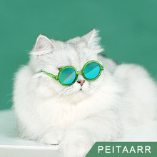Glasses Goggles Pet-Supplies-Accessories Puppy Dogs Cats Uv-Protection Small Fashion
