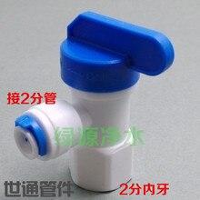 цена на Elbow 1/4 3/8 OD Hose 1/4BSP Female Thread Quick Connect Pressure Tank Plastic Ball Valve RO Water Reveser Osmosis Fitting