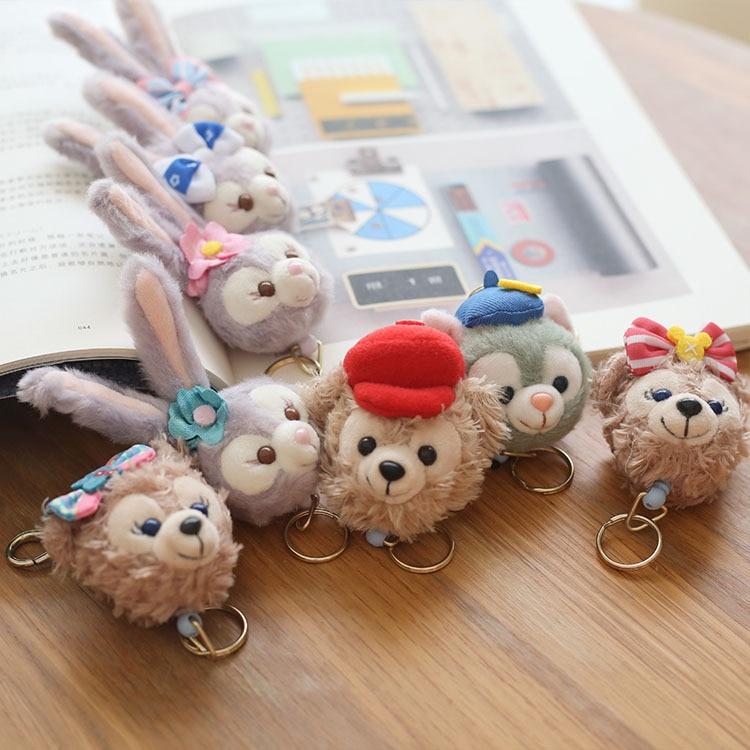 1pcs Stella Rabbit Duffy Bear Shirley Plush Telescopic Keychain Pendant Birthday Gift  WJ01