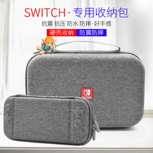 Game Traveler Deluxe System Case For Nintendo Switch Storage Big Capacity Bag Carrying Case Travel Box