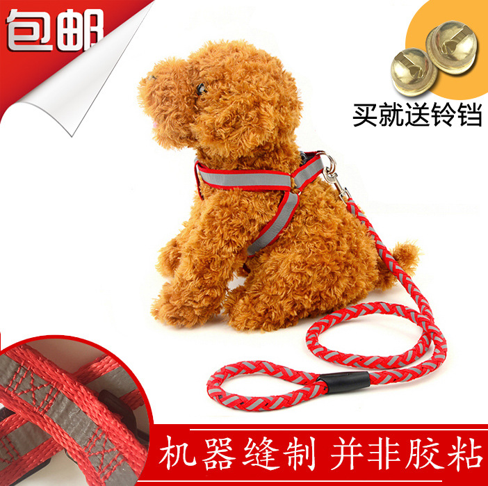 Dog Chain Small Dogs Teddy Law Bucket Pomeranian Puppy Hand Holding Rope Mao Lian Cat Reflective Rope Suspender Strap Pet Suppli