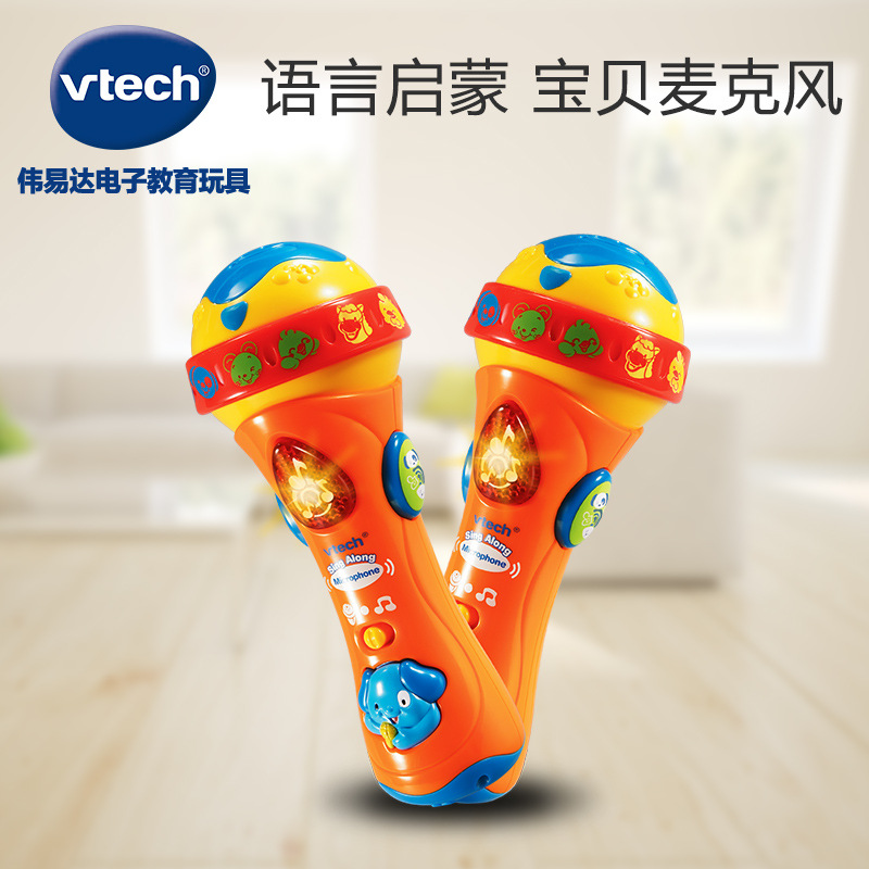 Vtech VTech Item Microphone Infant Microphone Toy Children'S Educational Toy Early Childhood Music 078718