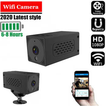 2000 mAh wifi Mini Kamera 1080P Nachtsicht Magnetische Action Kamera Wireless IP Remote Gebaut-in Batterie Cam baby Monitor