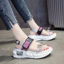 Женские сандалии на толстой подошве с рифленой подошвой цветные
