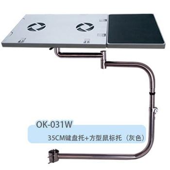 D-mount OK031 Multifunctional Full Motion square Keyboard Support Laptop Desk Holder Mouse Pad  Stainless steel 20kg