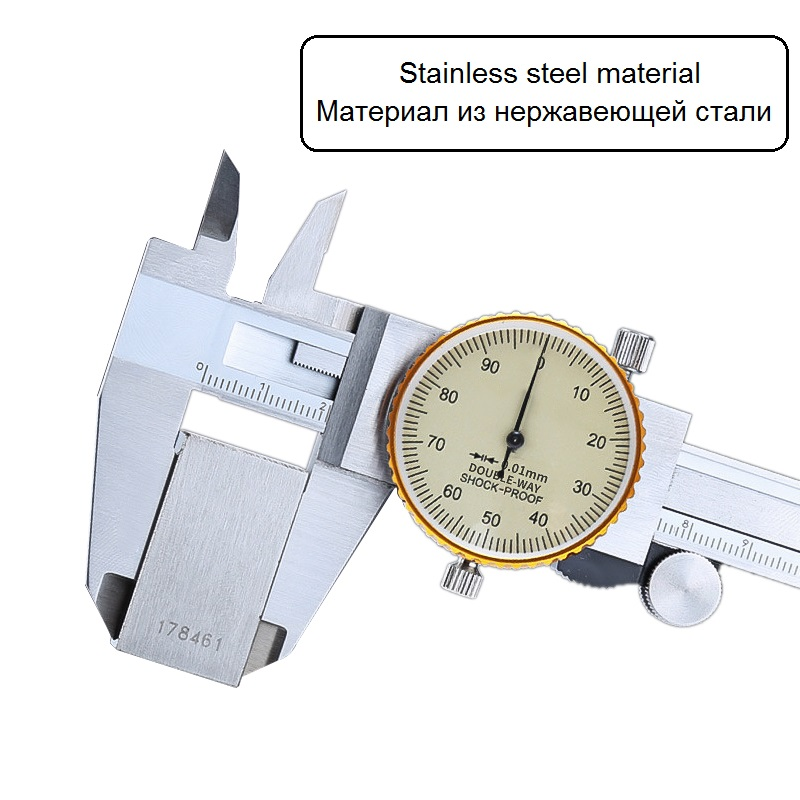 Tools : Double Way Shock Proof Metal Dial Calipers 0 01 High Resolution Stainless Steel Vernier Caliper Depth Diameter Measuring Tools