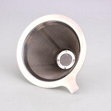 304 двойной многоразовый сетчатый фильтр для заварки чая и кофе из нержавеющей стали, диффузор, нетоксичный фильтр для специй, посуда для напитков