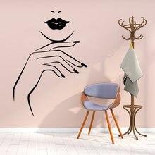 Виниловая наклейка на стену для спальни салона красоты