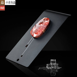 Image 1 - Youpin Huohou Placa de descongelación superconductora, acelerador de cocina vegetal duro, tecnología negra, descongelación Natural