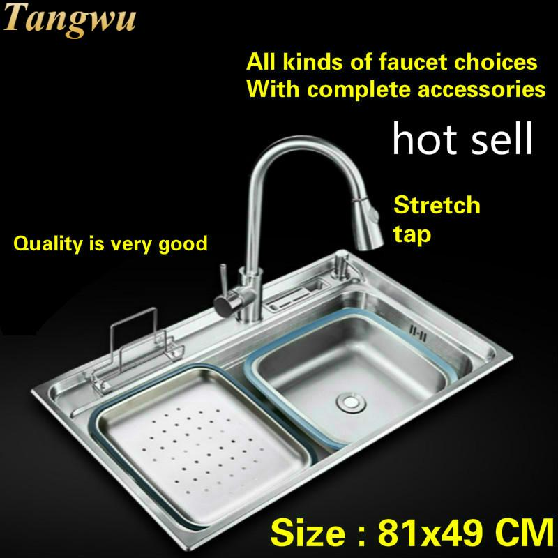 Free Shipping Food-grade 304 Stainless Steel Standard Kitchen Sink Large Single Groove  810x490 MM