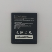 NEW Original 1800mAh S451 battery for ARK Benefit High Quality Battery+Tracking Number