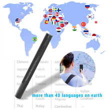 Intelligent Voice Instant Translator 40 Language Muama Enence Travel Portable Russian English Translator Voice Wifi Connection