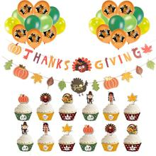 51pcs Thanksgiving Decorations Turkey Banner Maple Leaf Garland Latex Balloons Pumpkin Cupcake Topper Wrapper Kit Fall Harvest