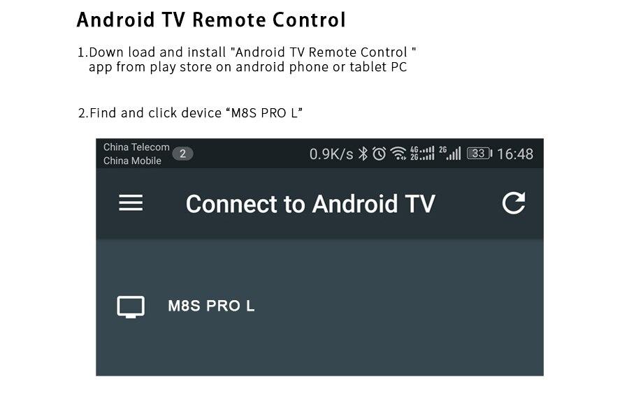 M8S-PRO-L推广资料+语音遥控器+DRM_07