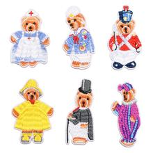 1 Piece Cartoon Cute Little bear patch babys clothing patches backpack decoration small applique animal DIY iron on